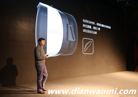 Pico发布全新自主研发VR头盔 带来丰富的VR资源 产品 第1张