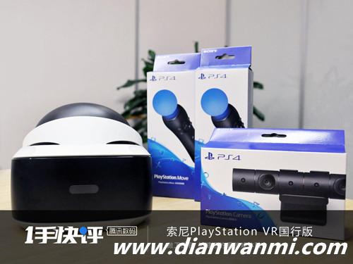 PS VR国行版 佩戴舒适但连线实在太多 产品 第1张