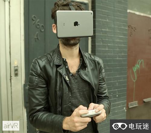 AirVR:一款专门为iOS准备的VR 产品 第2张