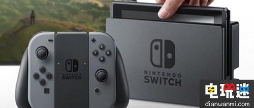 任天堂Switch炸裂:配NV定制款新Tegra 资讯