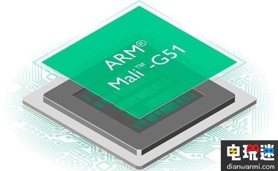 ARM推新GPU预将VR/AR带入主流移动设备 产品