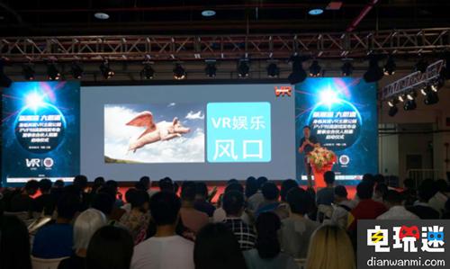 2017神州行·魔幻二次元AR VR动漫游戏博览会 资讯 第3张