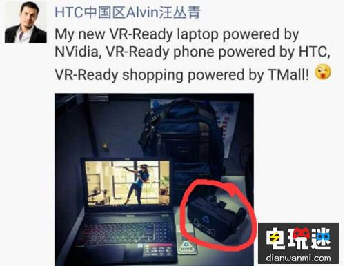 外形神似小宅Z4 HTC vive与天猫合作定制版VR盒子曝光 VR 第2张