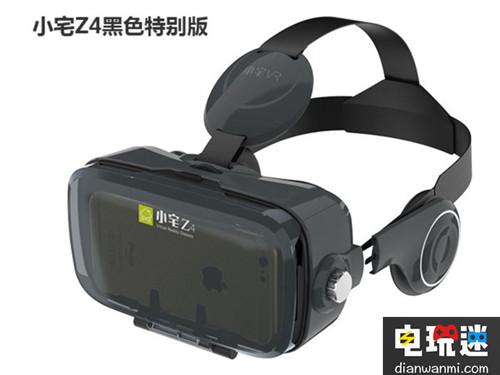外形神似小宅Z4 HTC vive与天猫合作定制版VR盒子曝光 VR 第3张