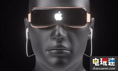 苹果AR头盔新专利曝光 或最快在iPhone 8上投入商用 资讯 第1张