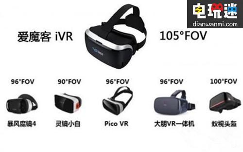 爱魔客iVR眼镜盒子发售 拥有105度FOV广视角 产品 第3张