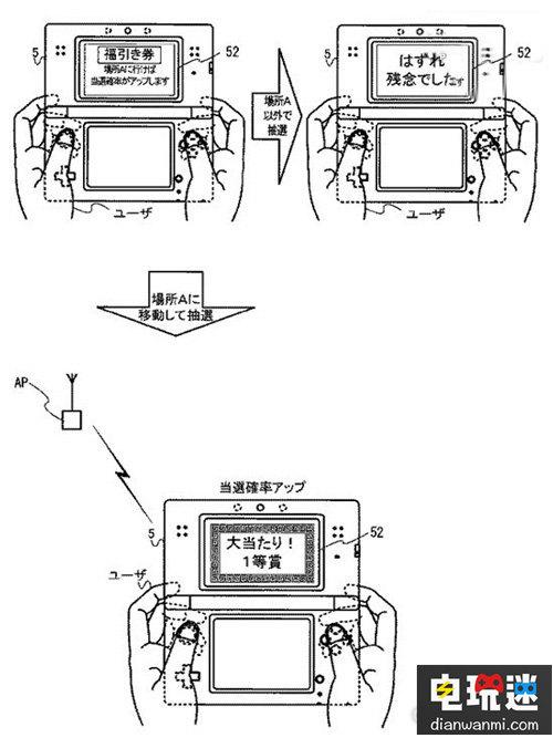 任天堂新专利曝光 现实互动为口袋妖怪GO铺垫 任天堂 第2张
