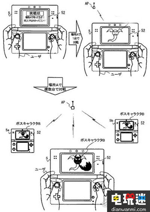 任天堂新专利曝光 现实互动为口袋妖怪GO铺垫 任天堂 第3张