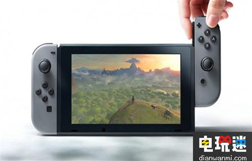 传任天堂Switch仅售1700元:3月上市 产品