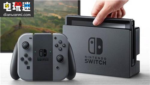 任天堂在香港注册Nintendo Switch商标 任天堂 第1张