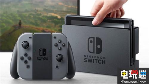 THQ Nordic力挺任天堂Switch 正为其开发两款新作 资讯 第1张