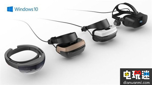新一代VR+AR移动装逼利器!微软2017年将推多款MR头显 产品 第1张
