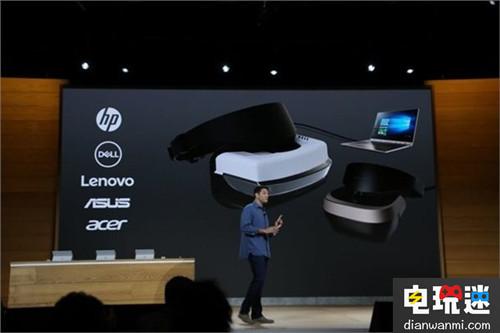 新一代VR+AR移动装逼利器!微软2017年将推多款MR头显 VR 第2张