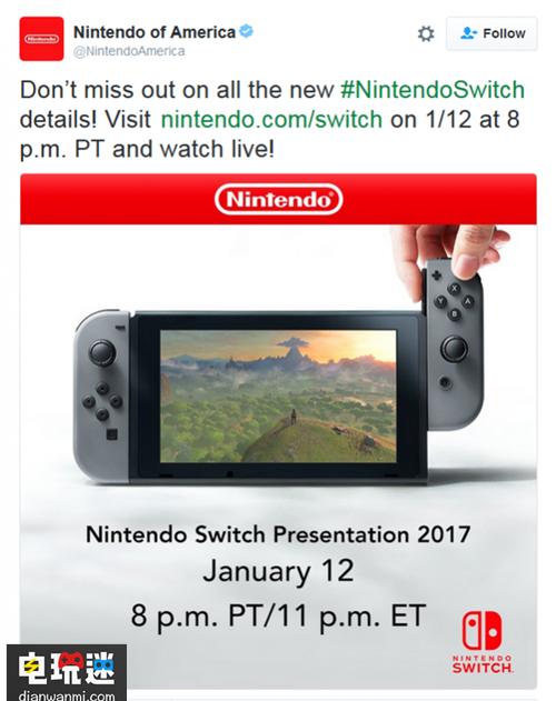 任天堂发推提醒1月12日请关注Switch特别演示会 资讯