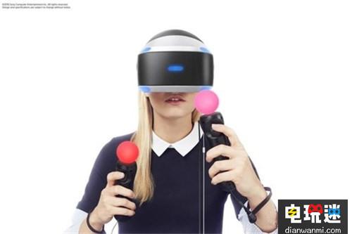 PS4年度报告:独占游戏少而精 VR设备顺利推出 VR及其它 第5张