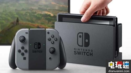 新专利显示 Nintendo Switch 可能会支持 VR 游戏 资讯 第1张