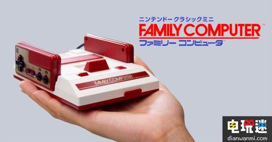 任天堂迷你NES北美单月狂卖20万台 只能玩30个游戏价格疯炒至上千元 资讯 第2张