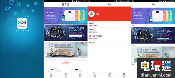 紧追淘宝 京东推基于谷歌Tango的AR购物! VR及其它 第2张