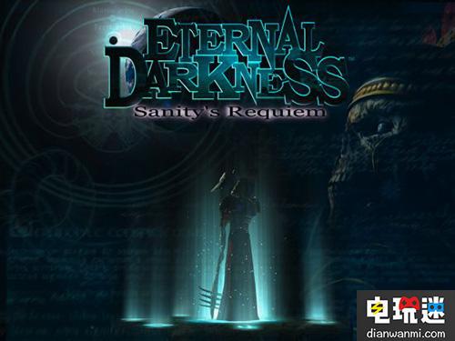 任天堂提交《永恒黑暗》商标注册 NGC时代经典游戏 资讯 第1张