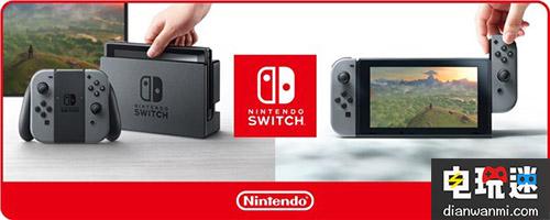 任天堂要为Switch攒大招 年初两个月3DS平台仅有1款游戏 资讯 第1张