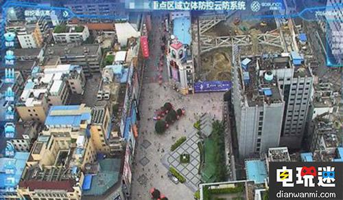 广州火车站试点AR防控云防系统完善安保工作 资讯 第1张