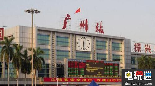 广州火车站试点AR防控云防系统完善安保工作 资讯 第2张