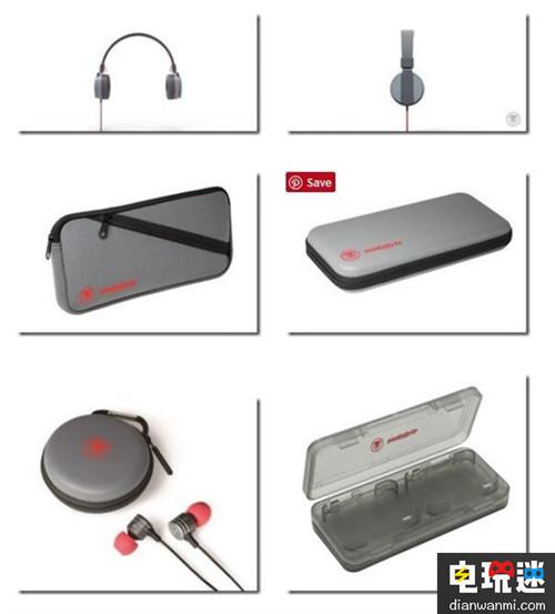 任天堂Switch配件居然来的这么早!折叠耳机颜值很高 产品 第2张