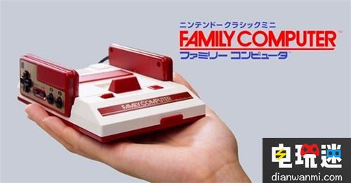 又是一份冷饭!北美任天堂将推出复刻版GameboyY游戏机 任天堂 第3张