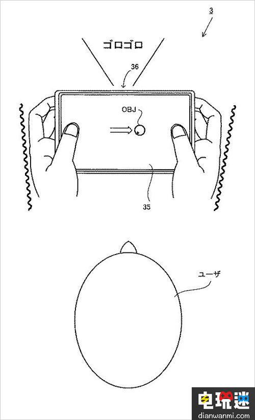 任天堂又一项奇怪专利曝光 会被用在NS上吗 资讯 第1张