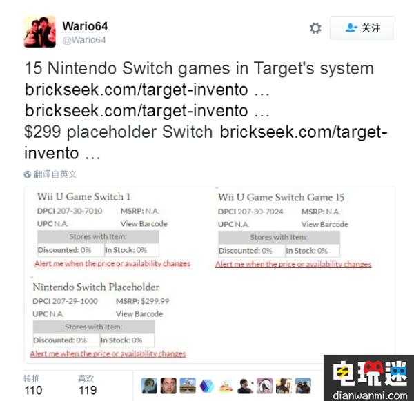 任天堂Switch售价再曝光 比PS4/Xbox One贵 资讯