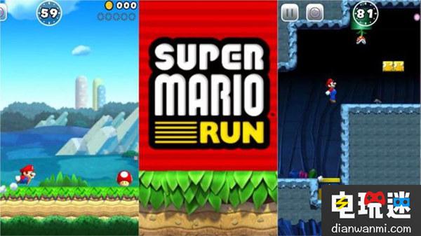 任天堂第一款移动游戏《超级马里奥酷跑》正式登陆安卓 任天堂 第1张