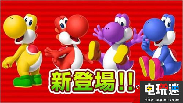任天堂第一款移动游戏《超级马里奥酷跑》正式登陆安卓 任天堂 第3张