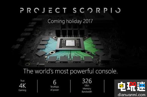 Xbox天蝎座独占游戏少 游戏开发商:不影响主机销量 微软 第1张