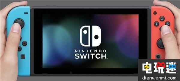 厉害了任天堂!《马里奥赛车8:豪华版》销量破百万 Switch预售千万台 马里奥赛车8 Switch 任天堂 任天堂SWITCH  第4张