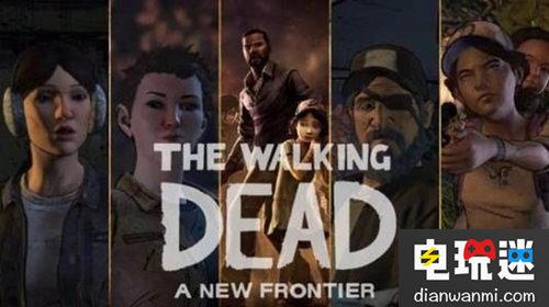 《行尸走肉:第三季》第五章月底发售 大结局高潮迭起 电玩资讯 第3张