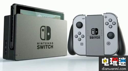 任天堂高层:Switch依旧面临缺货难题 年底目标销量为1000万台 任天堂SWITCH 第1张