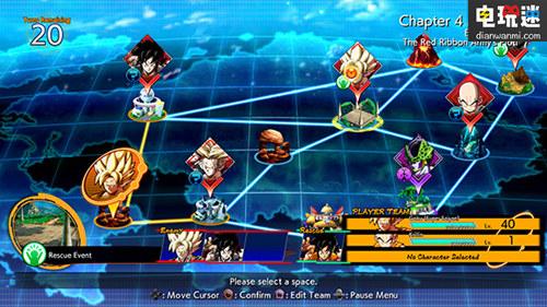 《龙珠斗士Z》官方公布游戏截图 【那巴】与【基纽队长】 电玩资讯 第7张