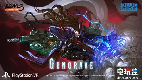 PSVR《枪墓VR》最新补丁上线  VR 第2张