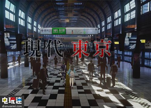 《真女神转生5》Switch版开始迭代测试 任天堂 第1张