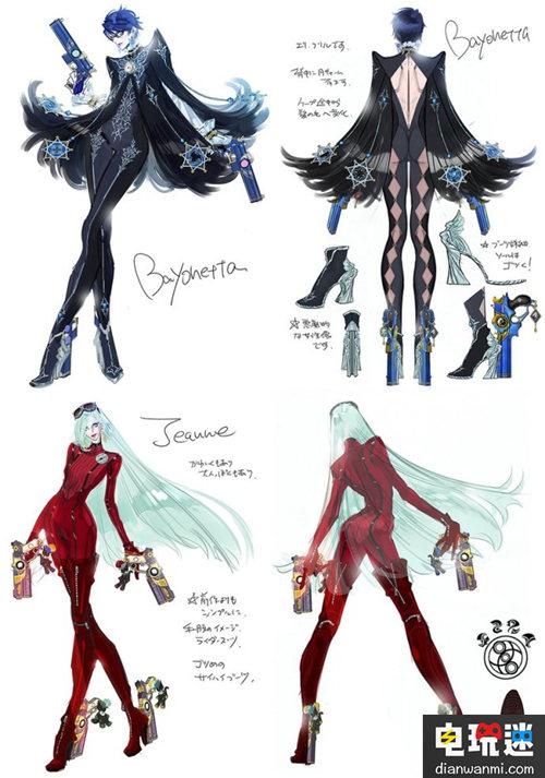 Switch《猎天使魔女1+2》官方放出发售纪念图!  任天堂 第2张