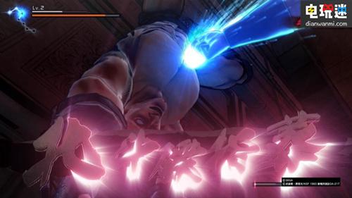 PS4《人中北斗》试玩体验版于今日在日服推出 索尼PS 第4张