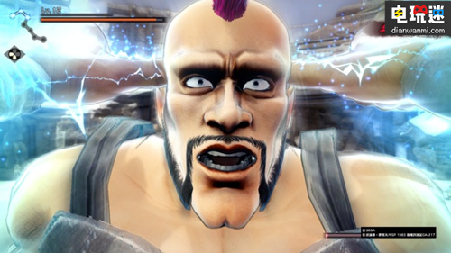 PS4《人中北斗》试玩体验版于今日在日服推出 索尼PS 第3张