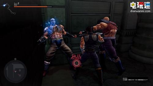 PS4《人中北斗》试玩体验版于今日在日服推出 索尼PS 第6张