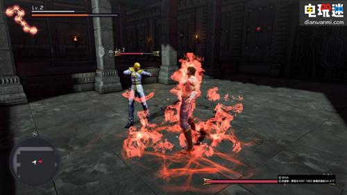 PS4《人中北斗》试玩体验版于今日在日服推出 索尼PS 第7张