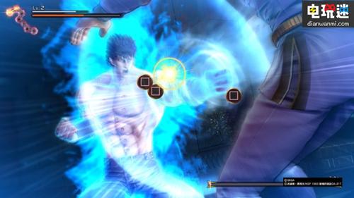 PS4《人中北斗》试玩体验版于今日在日服推出 索尼PS 第9张