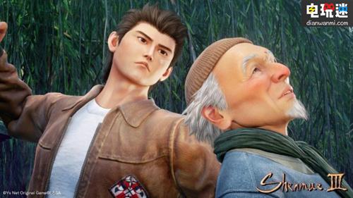《莎木3》官方游戏截图分享 网友:建模好僵硬 电玩资讯 第1张