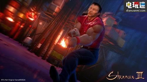 《莎木3》官方游戏截图分享 网友:建模好僵硬 电玩资讯 第2张