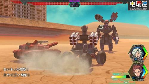 PSV版《重装机兵Xeno》游戏截图公布 电玩资讯 第9张