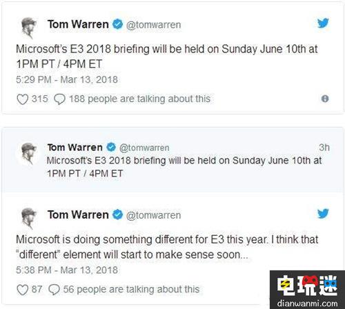 微软确认出席E3 2018展 展前发布会时间公开! 微软 第2张