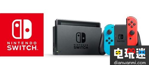 任天堂Switch 5.0版本更新后变砖? 任天堂 第1张